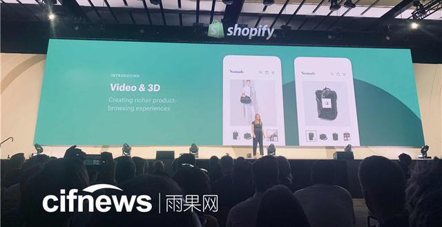 """重磅!Shopify宣布:2019年将推7大服务助力卖家""""闯""""出国门"""