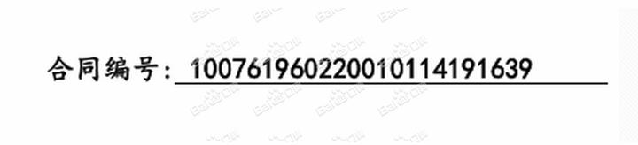 微信截图_20190711220958.png