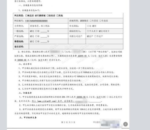 微信截图_20190712105247.png
