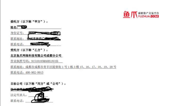微信截图_20190720112015.png