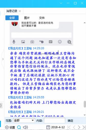 微信截图_20190720114246.png