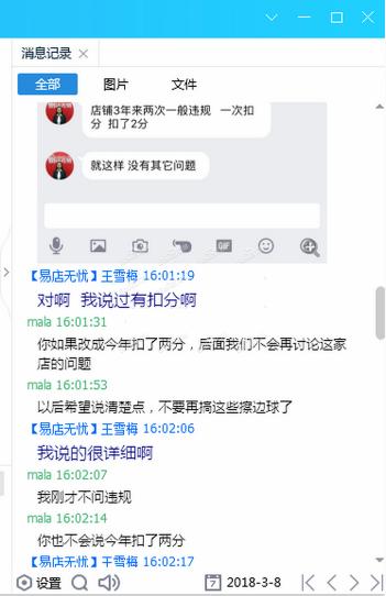 微信截图_20190720114419.png