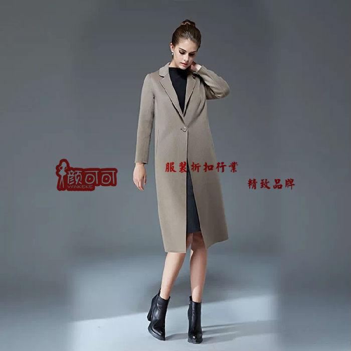 新款明星同款双面羊绒大衣一手货源走份批发/品牌折扣