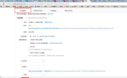 808e379dfc144501830d40112adf6c1b.jpg