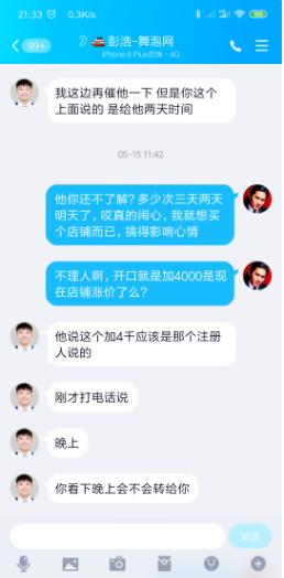 微信截图_20191111110116.png