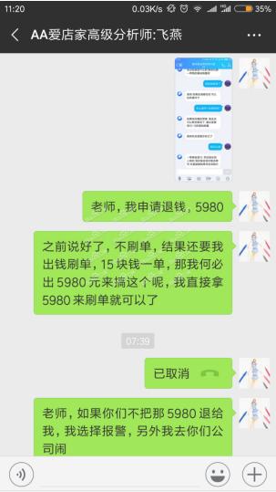 微信截图_20191126103616.png