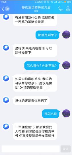 微信截图_20191126103706.png