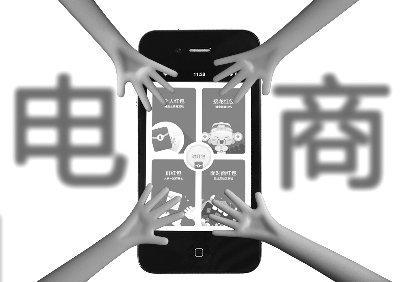 浙江发布电商平台合规评审报告,涉及云集、贝店、甩宝...