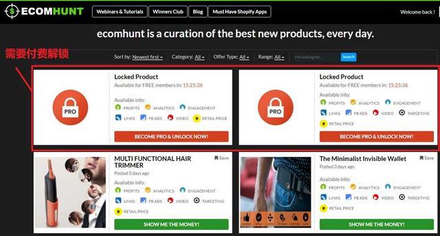 2020年shopify选品和速卖通产品查询工具