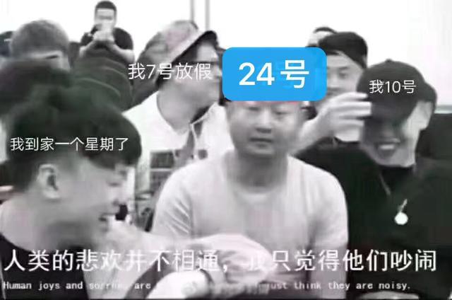 盘点八大互联网平台春节红包活动:淘宝简单粗暴 京东大...