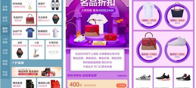 """小米旗下电商平台""""小米有品""""开卖奢侈品"""