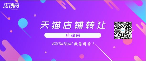华东地区五金工具专营店类目全开动态全红带7、8R标诚意...
