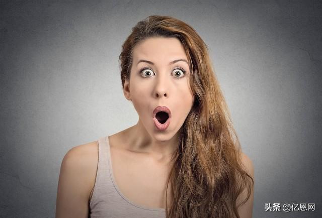 """亚马逊服务商行业面临大洗牌,647家国际货代上榜""""黑名..."""