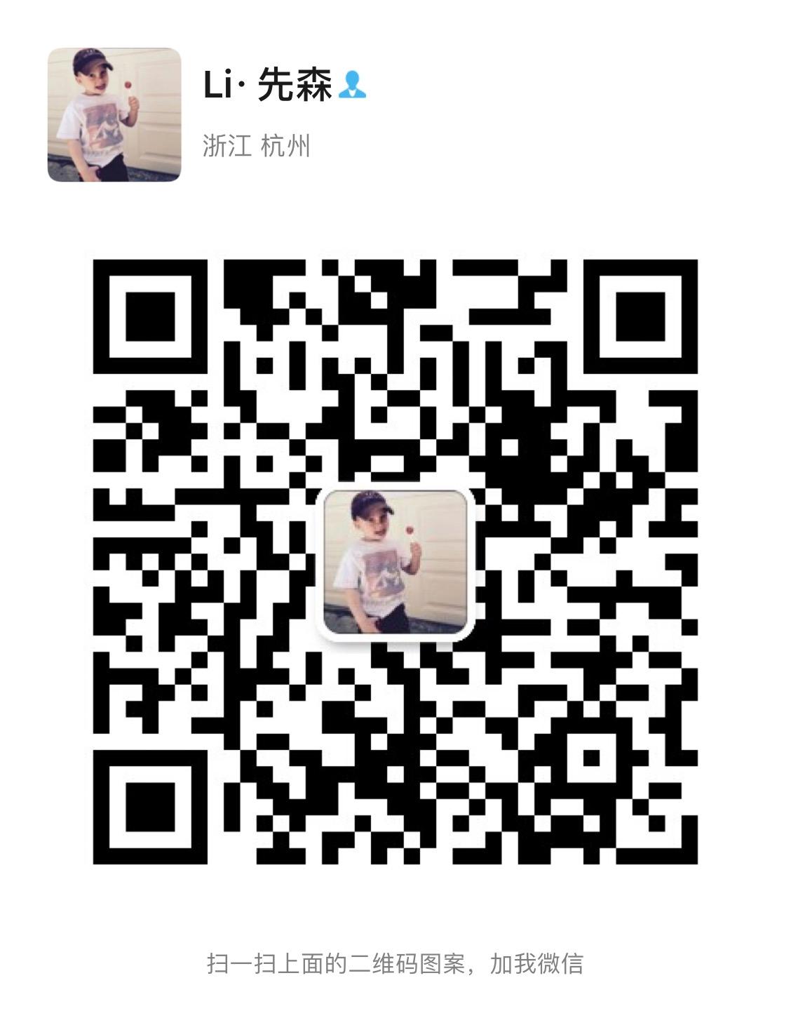 微信图片_20200603100759.jpg