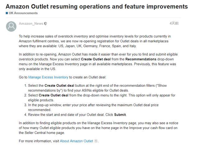 库存积压成山有救了,Outlet Deals重新开放注册,别错过