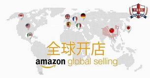 亚马逊将于8月停止全球开店助手相关所有服务