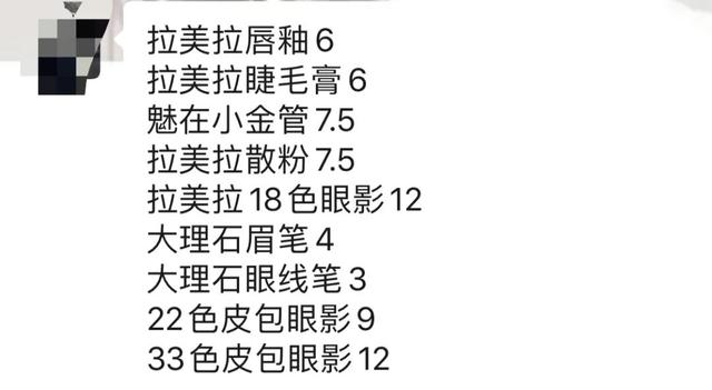 ac3b8369da4f439f96817cdb62189c05?from=pc.jpg