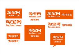 """淘宝上线""""造物节之城""""页面 20万商家享首页资源"""
