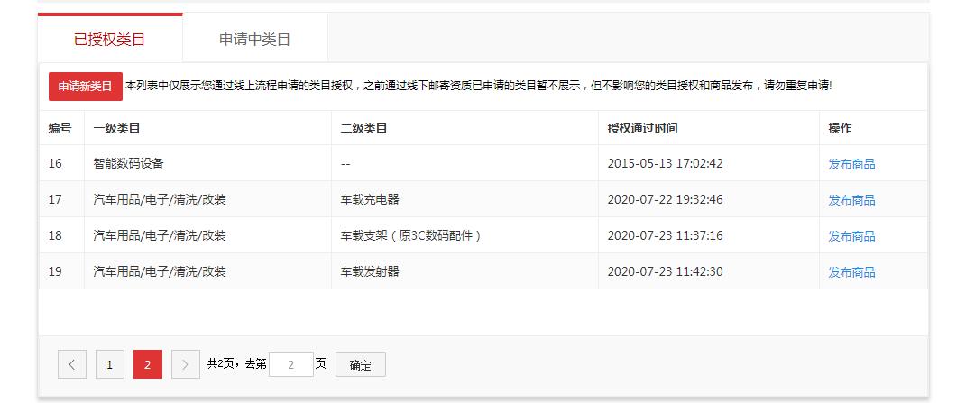5. 自带商标ZOMI类目截图2.png