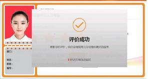 """淘宝C店取消""""中差评""""独立标签无伤大雅"""